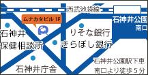 石神井公園駅下車 南口より徒歩5分